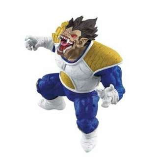 CXC-OHZARU VEGETA (AUTHENTIC)