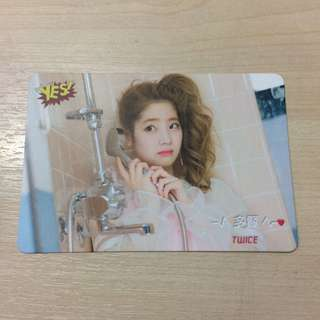 Twice - Dahyun Photocard