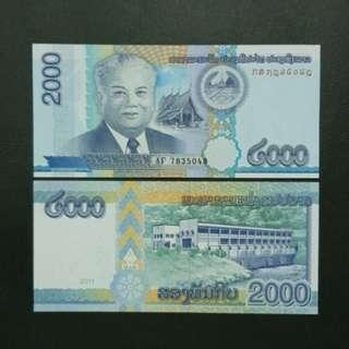 Laos 2000 Kip 🇱🇦 !!!