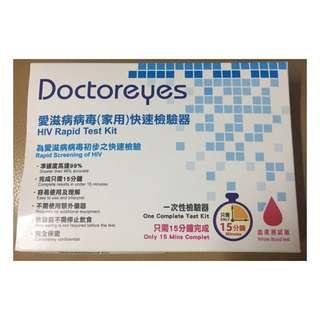 Doctoreyes  HIV Rapid Test Kit