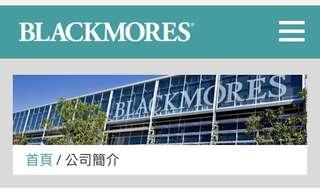Blackmores 營養產品