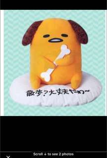 Doggie Gudetama Plush Toy