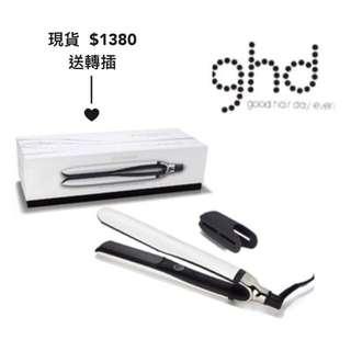 [現貨] GHD Platinum Styler  直髮夾
