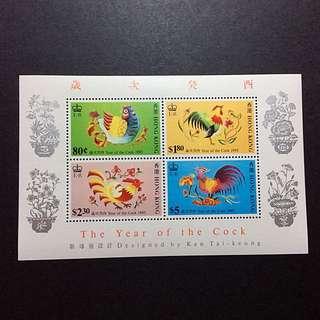 香港郵票 小全張