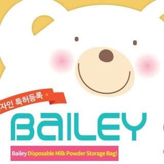 [Bailey] Baby Milk Powder Storage Bag
