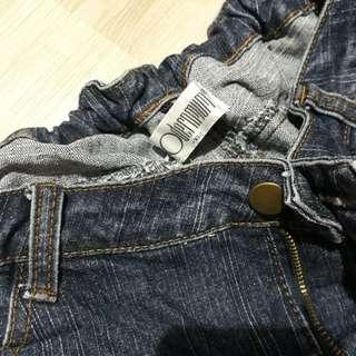 Modernmum Maternity Jeans