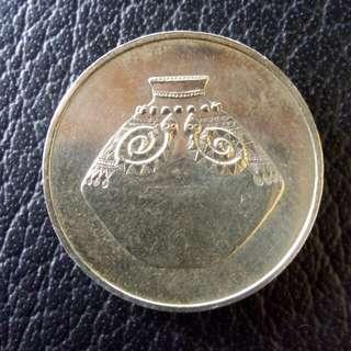 Coin token taiwan unik