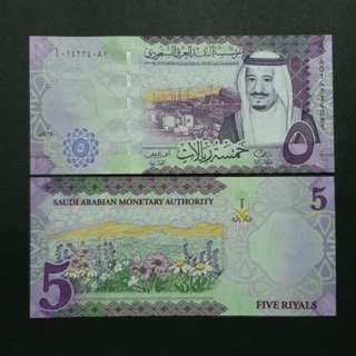 Saudi Arabian Monetary Authority 5 Riyals 🇸🇦 !!!