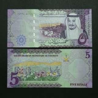 Saudi Arabian Monetary Authority 5 Riyals 🇸🇦 !!!