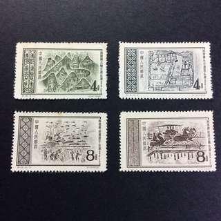 中國郵票 特16