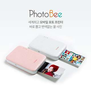 韓國 PHOTOBEE 超迷你高質相片打印機(香港行貨)