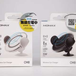 Momax Wireless Car Charger CM8 無線充電車架