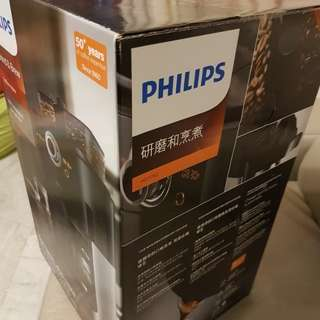 BNIB - Philips Grind & Brew Coffee Maker