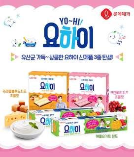 Wanna One代言 YOHI set