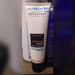 Novexpert 2合1煥膚亮肌磨砂mask