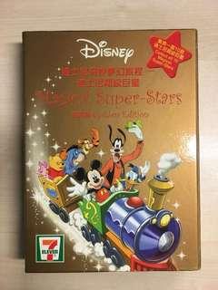 迪士尼奇妙夢幻旅程 - 超級巨星套裝