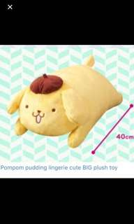 PomPomPurin Big Plushy
