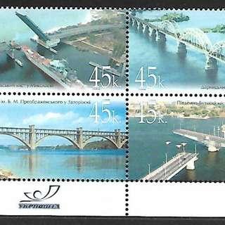烏克蘭2004現代橋樑4全新