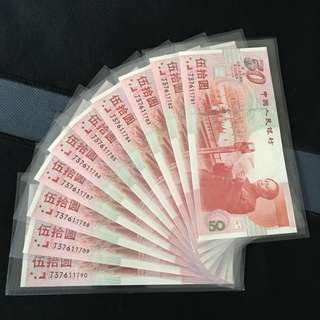 10run (37611781-37611790) Commemorative RMB $50 Yuan Note