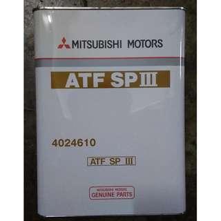 Mitsubishi ATF SP III