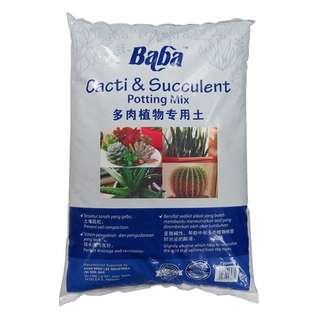 Baba Cacti & Succulent Potting Mix: 7litres