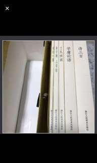 华文文学书籍