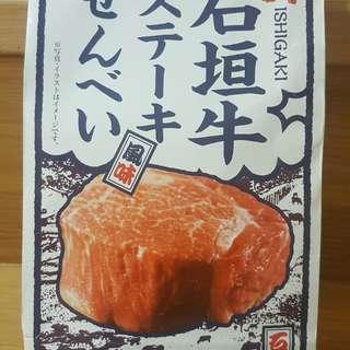 🚚 日本代購 現貨 石垣島限定 石垣牛餅乾