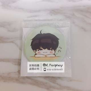BTS Suga Fanart Pin Button