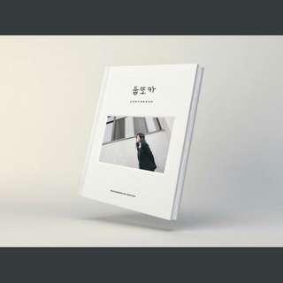 Twice Photobook Photograph by Dahyun