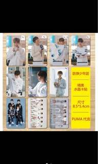 BTS PUMA CARD STICKER