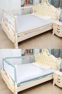 BN baby bed guard in off white x 2 sets
