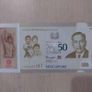 Singapore Commemorative Notes SG50 Special Edition