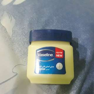 Vaseline Petrolatum Skin Jelly Arab