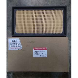 Perodua Bezza Air Filter