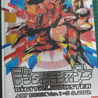 Digimon artbook 20th