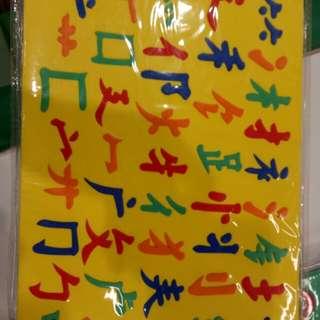 NEW!! Foam Learning Board for Kids