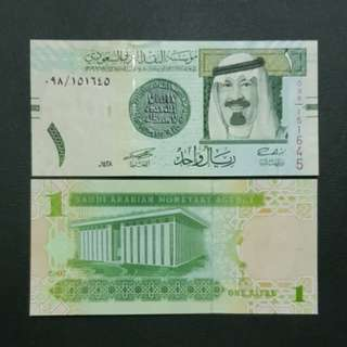Saudi Arabian Monetary Authority 1 Riyal 🇸🇦 !!!