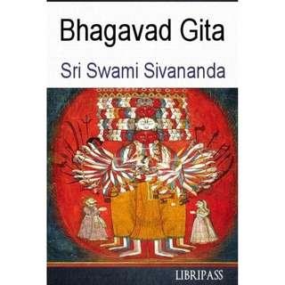 The Bhagavad Gita By Sri Swami Sivananda (154 Page Mega eBook)