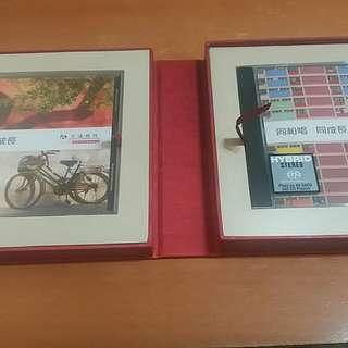 全新未開封交通銀行成立110週年國/粵語流行曲CD套裝, 市場罕有