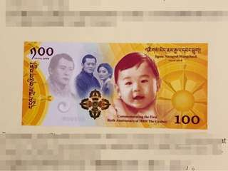 Bhutan's Crown Prince Limited Edition Banknote