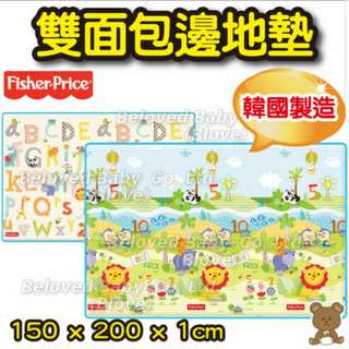 Fisher-Price Double-sided Prime Living Mat 雙面包邊地墊