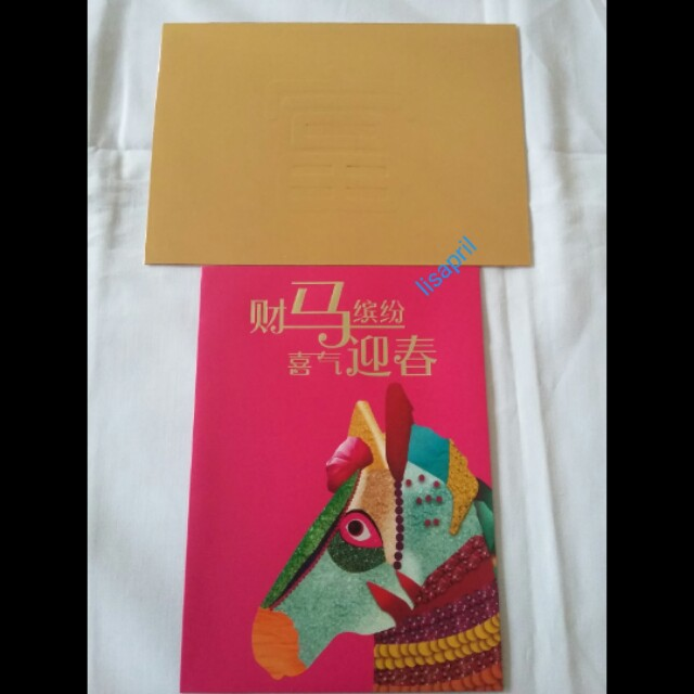 2 pcs *Moove Media* Red Packet / Ang Pow / Hong Bao / Ang Pao