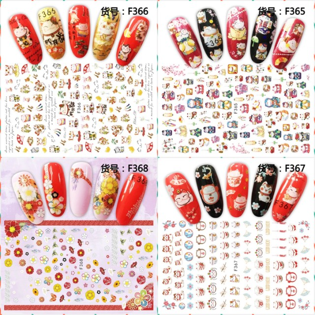 4 sheets Japanese style ADhesive decals Nail Art decorations ...