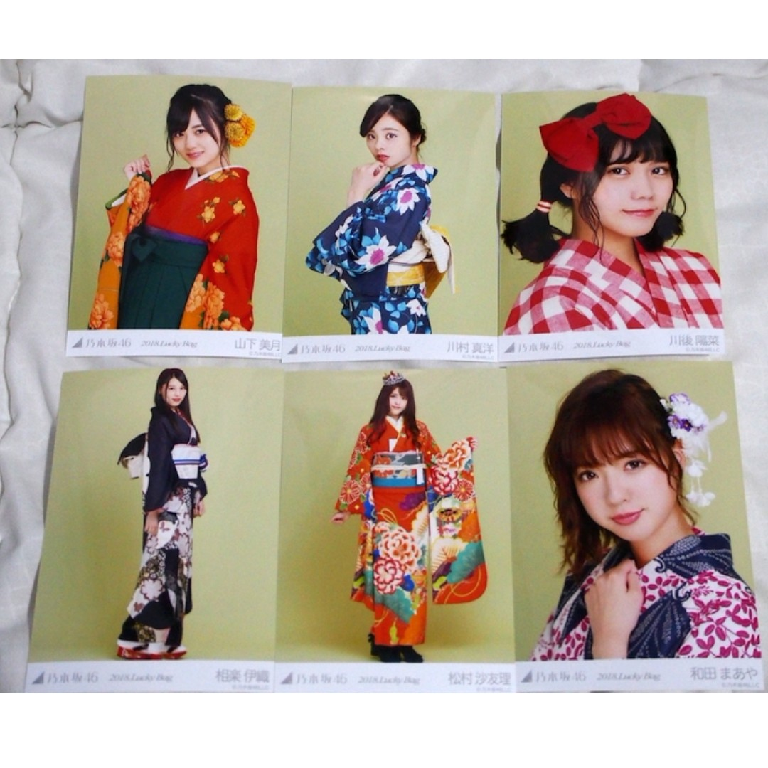 Nogizaka46 Official Photos, Entertainment, J-pop on Carousell
