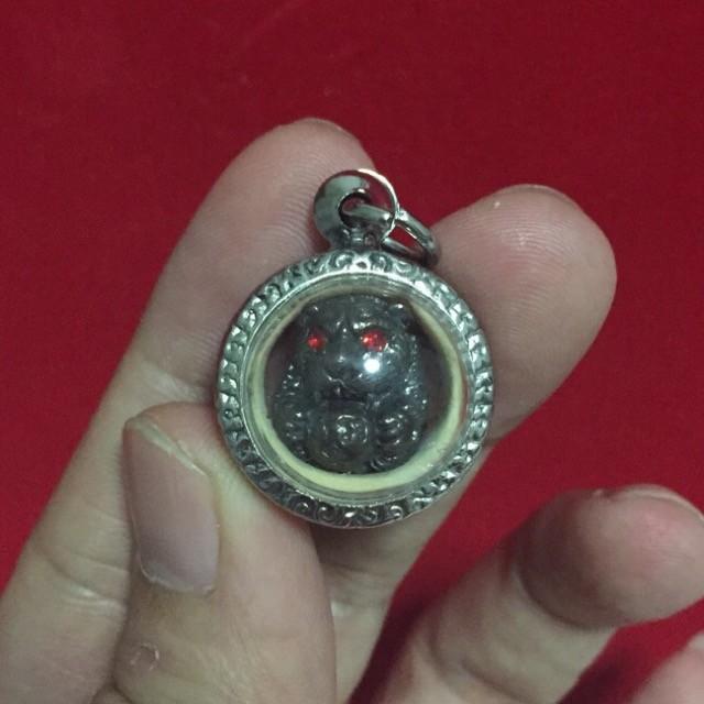 Red Eye Tiger ball Amulet