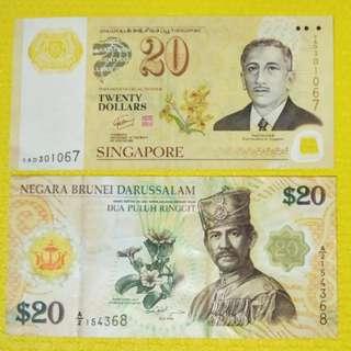 Sgd $20 & Bnd $20 Commemorative Banknotes
