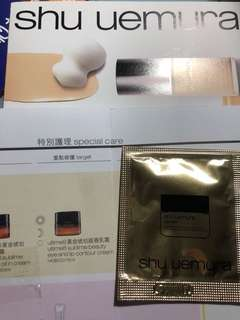 shu uemura ultime8 eye and lip contour cream