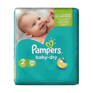 Pampers S碼尿片.