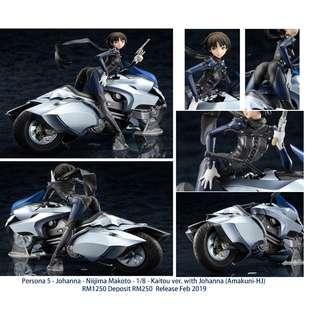 Persona 5 - Johanna - Niijima Makoto - 1/8 - Kaitou ver. with Johanna RM1250