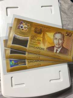 Unc Singapore 50 Dollar Polymer Note With Run